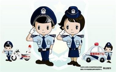 Web-poliziotti
